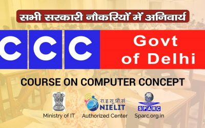 CCC/BCC